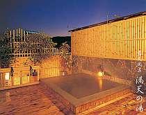 [写真]別府市街を見渡せる露天風呂からは、満天の星も仰げる