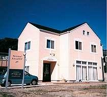 プチホテル アフロート