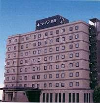 ホテル ルートイン秋田