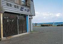 小さなカニ民宿 ビーチ (兵庫県)