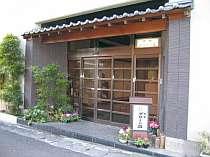西伊豆箱根観光の拠点として最適な温泉旅館