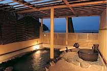 ■ラジウム温泉■露天風呂【海風の湯】海風を感じながらゆっくりと≪内湯・露天岩風呂・陶器風呂・釜風呂≫