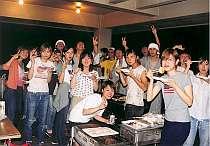 ウィングビュー熱海 芦川クラブ