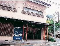 湯田中渋温泉郷 志なのや旅館