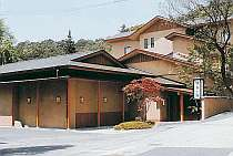 坂本の湯旅館