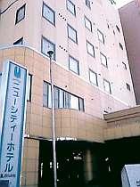 宇都宮ニューシティホテル