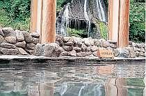 05年10月オープンの「湯仙峡」(ゆ~せんきょう)