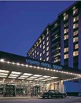 ラディソン都ホテル東京の写真