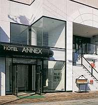 ホテルアネックス