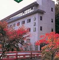 豊田の格安ホテル 猿投温泉 ホテル金泉閣