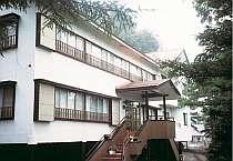 民宿旅館 昇雲荘◆じゃらんnet