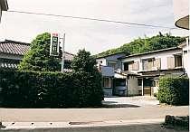 民宿 隠居荘