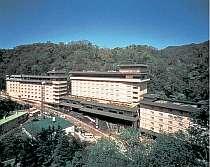 登別プリンスホテル石水亭の写真