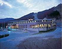 スパ&リゾート 秋の宮山荘