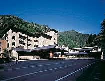 小川温泉 元湯 ホテルおがわ