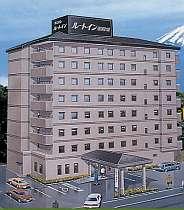 ホテル ルートイン御殿場