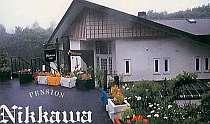湖畔の宿ペンション NIKKAWA