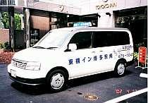 東横イン 博多駅南