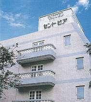 ホテルセントピア