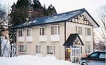 赤倉温泉スキー場徒歩7分!ウィンタースポーツの拠点に。手作り料理とジェットバスでぽかぽか♪