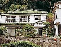 民宿 城山荘