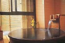 特別室(102号室[福寿草])露天風呂