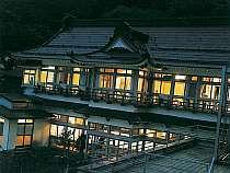 観光ホテル 湯澤屋