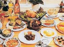 気軽に愉しむ自慢のフランス料理 朝夕食付