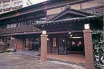 恵那・中津川・瑞浪の格安ホテル 和味の宿 いわみ亭