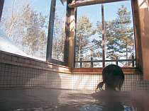 すずらん温泉 美肌の湯と欧風家庭料理 ペンションフルハウス