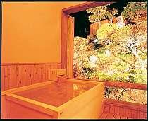 露天風呂付客室「桃の間」