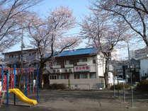 米山旅館 (神奈川県)