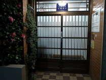老舗旅館 米山旅館入り口