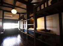 【2階4人部屋】1日1組限定。最大4名泊まれる和風モダンな個室。