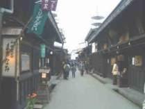 飛騨高山市内散策と観光案内