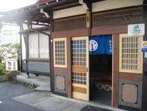 みづの荘玄関NO2