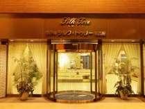 ホテル シルク トゥリー名古屋◆じゃらんnet