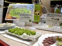 【朝食】牛タンのスモーク、笹かまぼこ、ずんだ餅などご当地メニューもご用意しております