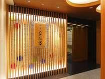 1830年創業の日本料理「なだ万」は、2020年に創業190年を迎える老舗料理店です。