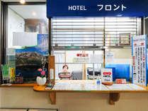 OYOホテル となみ
