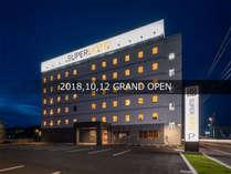 2018年10月12日グランドオープン*無料駐車場完備*男女別天然温泉「湯の瀬の湯」