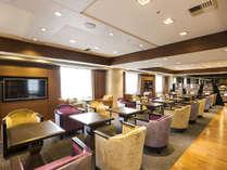 クラブフロアにご宿泊のお客様専用のラウンジです。コンシェルジュスタッフが皆様をおもてなしを致します。