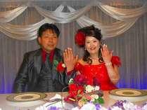 (まもっち)ついに結婚、福をおすそわけ致します。