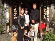 むつみ旅館 (岡山県)