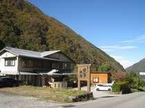 湯情の宿 建治旅館