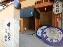 湯情の宿 建治旅館(こんじりょかん)