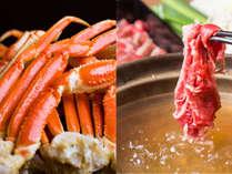 かに食べ放題と牛しゃぶバイキング♪大人気継続中の蟹食べ放題に加え、牛しゃぶもご提供!