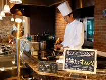 【朝食バイキング】大人気!オムレツ3種。デモキッチンでシェフが目の前で焼き上げます。