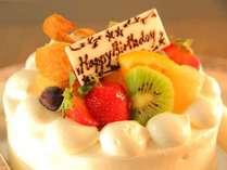 大切な人と過ごす記念日。メモリアルケーキでお祝い♪