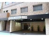 ホテル関西 (大阪府)